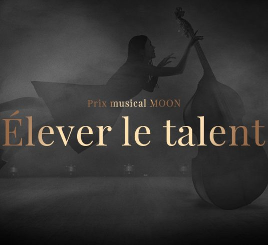 prix musical moon élever le talent