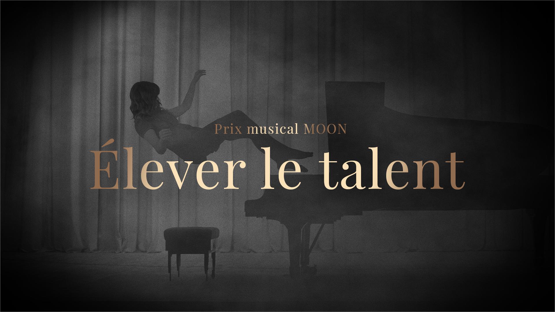prix musical moon élever le talent